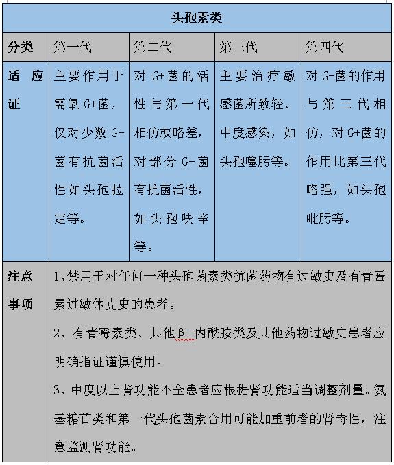 微信图片_20170613094034.png