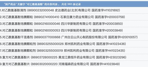 微信图片_20200305163202.jpg