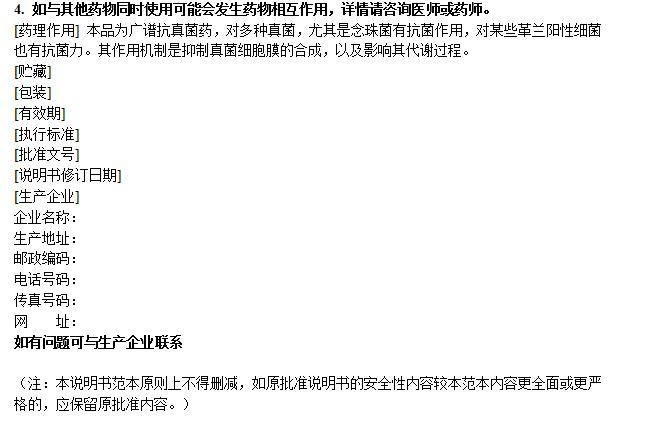 微信图片_20210315135120.png